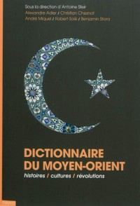 Couverture «Dictionnaire du Moyen Orient»